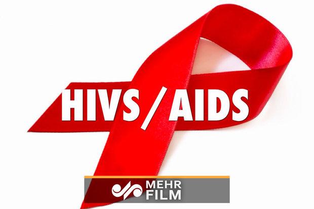 ۱۵۳ بیمار مبتلا به ایدز تحت درمان هستند/ تغییر روش انتقال ویروس
