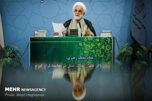 نشست خبری حجت الاسلام محسنی اژه ای  سخنگوی قوه ی قضائیه