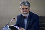 پیام وزیر فرهنگ و ارشاد اسلامی به دوازدهمین جشنواره «سینما حقیقت»