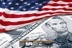 فلم/ امریکہ کیسے اقتصادی قطب بن گیا؟