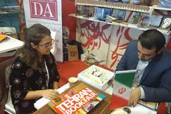 توافق برای چاپ و عرضه ۲۵ کتاب ایرانی در ترکیه و صربستان