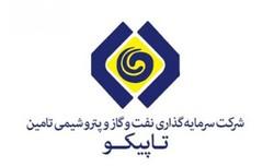 جوابیه تاپیکو به گزارش دیروز خبرگزاری مهر