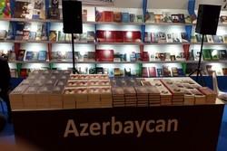 Azerbaycan, 37. İstanbul Uluslararası Kitap Fuarı'nda