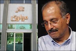 انتشار فراخوان بازیگری نمایش «آتش سوزیها» محمدرضا خاکی