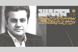 مدیر روابط عمومی جشنواره تئاتر دانشگاهی منصوب شد