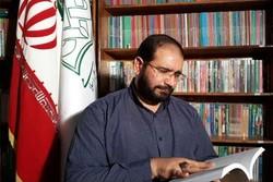 گفتمان پیشرفت اسلامی ایرانی به مثابه عهد فراتاریخی و حوالت تاریخی ما ایرانیان