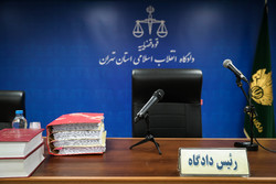 پرونده فساد یک مدیر بانکی روی میز قاضی صلواتی