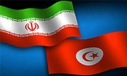 Iran and Tunisia