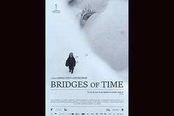 نگاهی به سینمای مستند شاعرانه بالتیک در «سینماحقیقت»