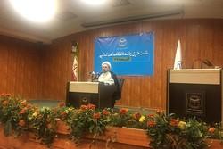 دانشگاه مذاهب اسلامی؛تجلیگاه شعائر انقلابی مبنی بر انسجام و وحدت