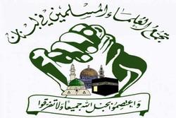 تجمع العلماء المسلمين في لبنان يدين اغتيال مفتي دمشق