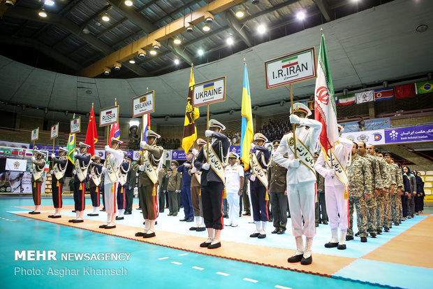 CISM World Military Archery Championships in Tehran