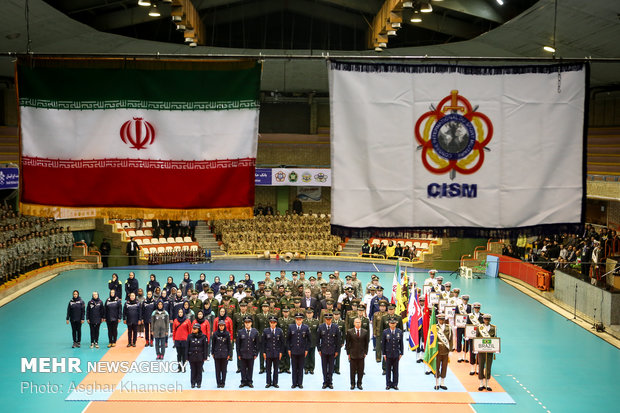 CISM World Military Archery Cships opening ceremony