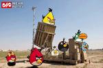اسرائیل برای استحکام گنبدآهنین، ساختش را به آبکشسازی واگذار کرد!
