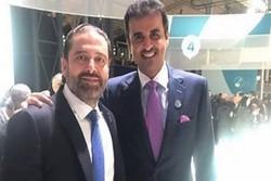 Hariri'den Katar Emiri'yle kritik selfie fotoğrafı