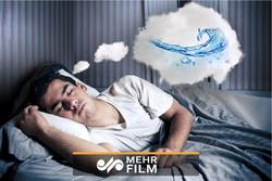 خوابهای سریالی را چگونه تعبیر کنیم؟
