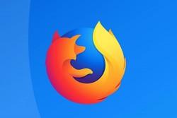 رفع آسیبپذیری بحرانی در بهروزرسانی جدید فایرفاکس
