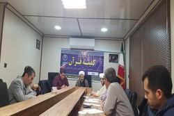 انقلاب اسلامی به تاسی از قرآن و حدیث به پیروزی رسید
