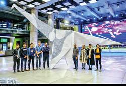Paper dino in Shiraz marks Origami Day