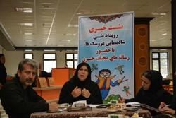 برگزاری شادپیمایی عروسکی با حضور ۱۴ عروسک غولپیکر در کرمانشاه