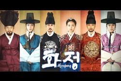 «جونگ میونگ» به شبکه پنج می رود/ اتمام دوبله سریال کرهای