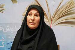 ۱۲ آذر عضویت سراسری رایگان در کتابخانه های عمومی استان قزوین
