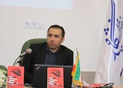 انتشار نخستین کتاب آموزشی روشهای پژوهش در روابط بینالملل