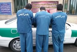 دستگیری سارقان مسلح طلافروشی در کرج پیش از انجام سرقت