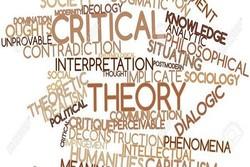 کنفرانس بینالمللی نظریه انتقادی و دیالکتیک روشنگری برگزار می شود