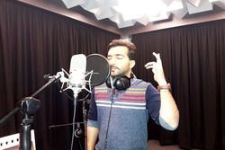 اجرای سرود «کالای ایرانی» در جهت حمایت از کالای تولید داخل