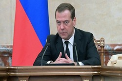 مدودف: روسیه از تشکیل اوراسیای بزرگ حمایت میکند