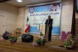 بهره گیری از تفکر جوانان زمینه توسعه استان کردستان رافراهم می کند