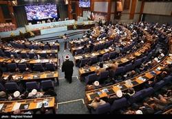 Tehran to host biggest gathering of Islamic scholars