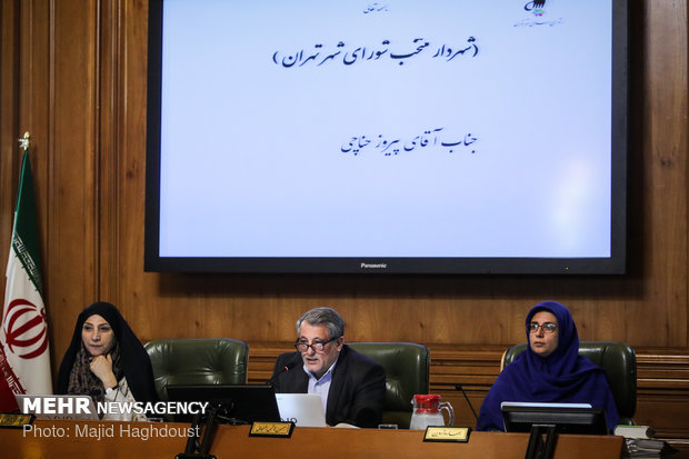 TCC holds meeting for selection of Tehran mayor