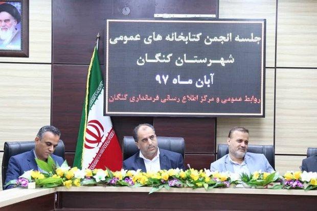 زیرساختهای کتابخانهها در استان بوشهر نیازمند توسعه است