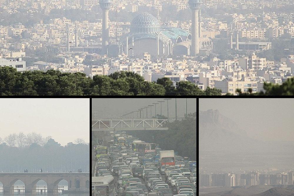 هوای اصفهان برای عموم شهروندان ناسالم شد