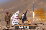 لحظه هلاکت ۱۸ مزدور سعودی توسط موشکهای یمنی
