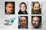 معرفی داوران بخش «روایت نو» جشنواره فیلم «مقاومت»