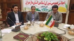 شورای عالی مازندران بودجه و مکان مستقل ندارد