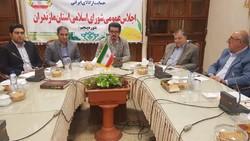 شوراهای شهرستان و عالی مازندران رو به تعطیلی است
