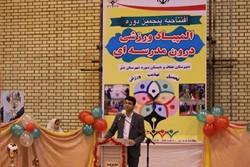 پنجمین المپیاد ورزشی در دو هزار مدرسه استان بوشهر آغاز شد