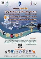 congress in Tissue Engineering and Regenerative Medicine