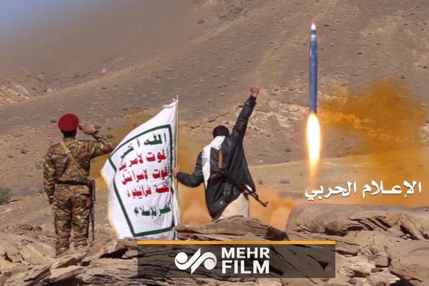 فلم/ یمنی فوج کے میزائل حملے میں 18 سعودی فوجی ہلاک