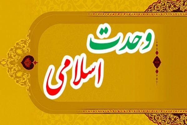 استان بوشهر نماد وحدت شیعه و سنی است