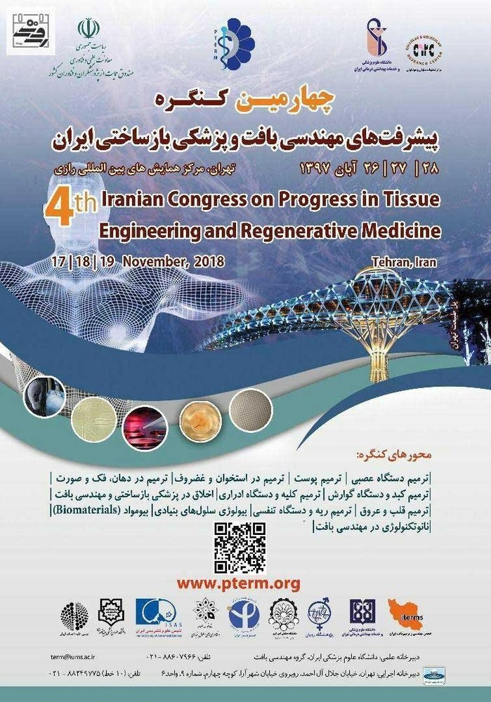Congress to put Tissue Engineering and Regenerative Medicine