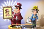هفت تفاوت فقرا و ثروتمندان