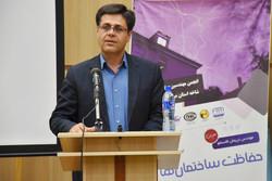 سمینار تخصصی حفاظت ساختمان در برابر صاعقه در اراک برگزار شد