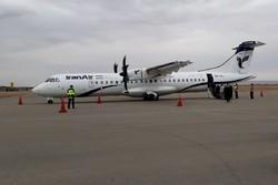 آمادگی فرودگاه شهدای ایلام برای برقراری ۱۴۰ پرواز در هفته