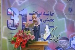 ۲۶ شهرک صنعتی در استان سمنان فعال است