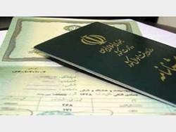 دریافت کپی مدارک هویتی توسط دستگاههای اجرایی از خدمتگیرندگان ممنوع شد